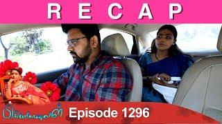 RECAP : Priyamanaval Episode 1296, 18/04/19