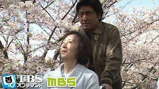 綾子(松村康世)と光石(鴈龍太郎)が10数年ぶりに再会を果たした。車椅子を...
