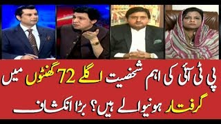 """""""PTI leader can be arrested within 72 hours,"""" reveals Arshad Sharif"""