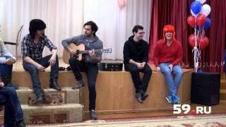 Британские музыканты приехали в детский дом