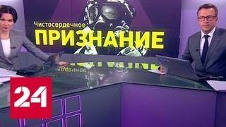 """""""Факты"""": чистосердечное признание - Россия 24"""
