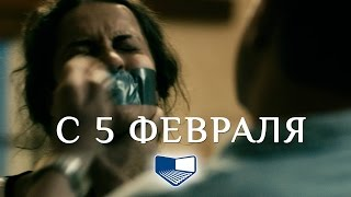 «Пока ещё жива» — фильм в СИНЕМА ПАРК