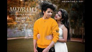 Mehrama - Love Aaj Kal | Pritam | Ashish | Bhavana | Darshan Raval | Antara |  Valentine 's Day