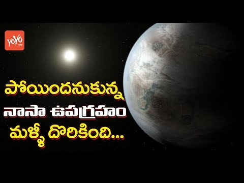 NASA Satellite Found After A Decade By Amateur Astronomer which was Lost Long Back | YOYO TV Channel