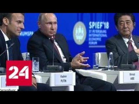 Путин предупредил американцев, что их политика может привести к трагедии - Россия 24 - Как поздравить с Днем Рождения