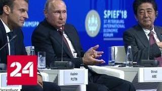 Путин предупредил американцев, что их политика может привести к трагедии - Россия 24