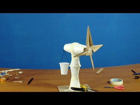 How to make Windmill ClassRoom Hands-on activity project