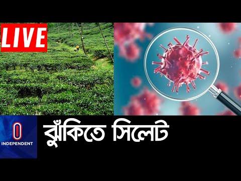 প্রবাসীরা মানছেন না কোয়ারেন্টিনের শর্ত    Sylhet Situation