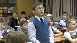 Урок открытия нового знания. Русский язык 4 класс Рамзаева