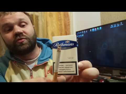 Обзор сигарет Rothmans Blue (Беларусь)