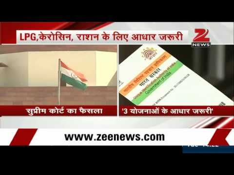 Aadhar card is not mandatory, rules Supreme Court