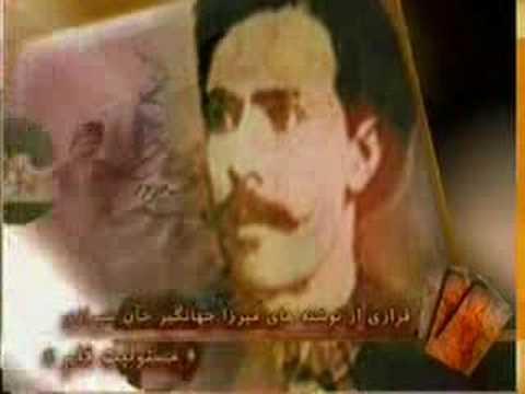 Mirza jahangir khan soor esrafil