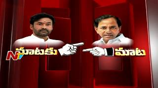War of Words on Telangana Funds