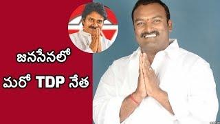 జనసేనలోకి మరో నేత..TDP Leader Sundarapu Vijay Kumar Joins Janasena Yalamanchili Constituency 10TV