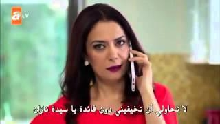 مسلسل الأزهار الحزينة الحلقة 36 مترجمة للعربية