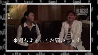 【素顔のBOSS】#006安里繁信&福本幸子 JUDY感想コメント 福本幸子 検索動画 27