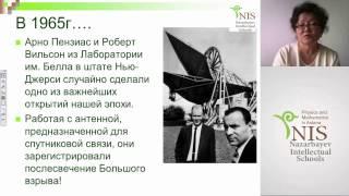 Онлайн урок по физике - 11.05.2015 - НИШ ФМН АСТАНА Кашкеева Ж.Б.