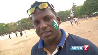 World Cup T20: India Vs Pakistan | Meendum Ulagapor | News7 Tamil
