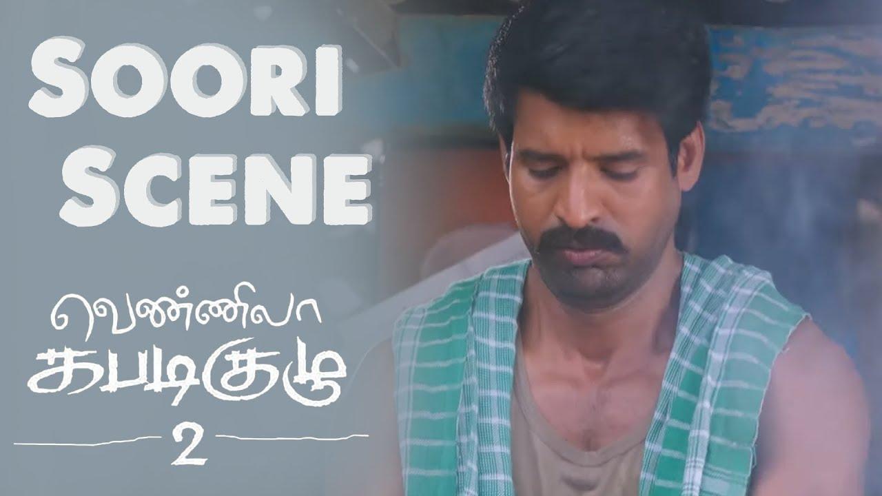Download Vennila Kabaddi Kuzhu 2 | Tamil Movie | Soori Scene | Vikranth | Arthana Binu | (English Subtitles)