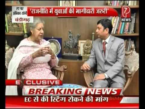 INTERVIEW WITH AMBIKA SONI