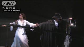 ロンドン「オペラ座の怪人」再開断念に衝撃広がる(20/07/30) - YouTube