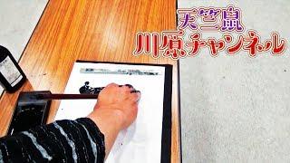 チャンネル登録お願いします! 【Supported by】 男塾ホテルグループ 【...