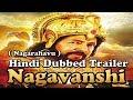 Nagavanshi (Nagarahavu 2017) Hindi Dubbed Trailer - Vishnuvardhan, Divya Spandana