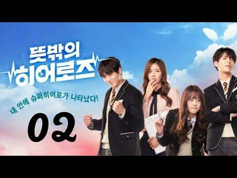 Korea Web Drama Unexpected heroes eps 2 full indo sub