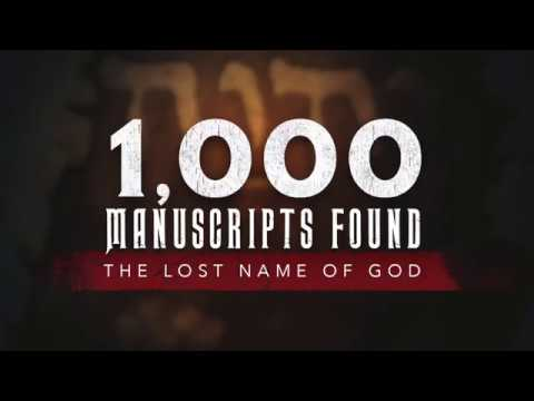 1000 Manuscripts Found: The Lost Name of God - FULL STORY