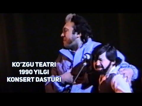 KO'ZGU TEATRI 1990-YILDAGI KONSERT DASTURI (MIRZABEK,SOBIT VA OBID ASOMOVLAR)