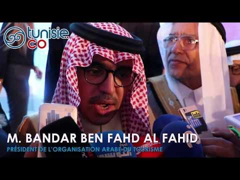 Arab Tunisian Tourism  Investment Fourm : Declaration de  M. Bandar Ben Fahd Al Fahid