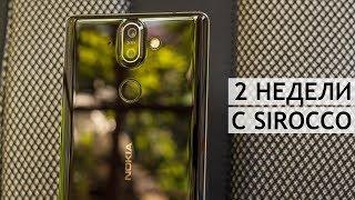 Nokia 8 Sirocco опыт использования: козыри и недостатки, сравнение с S9+, 1+5T, Nokia 7+ и iPhone X