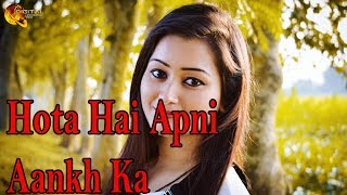 Hota Hai Apni Aankh Ka | Poetry Junction | Ishqia Shayari | HD Video
