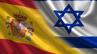 Испания - Израиль | Spain - Israel | ЧМ-2018 | Отборочный турнир | Прогноз на 24.04.17