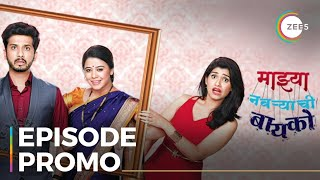 Mazhya Navryachi Bayko | Soumitra-Radhika's wedding shenanigans begin | Watch Now on ZEE5