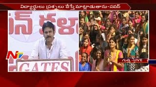 Pawan Kalyan Says About Caste and Reservations in Gutti || LIVE || NTV
