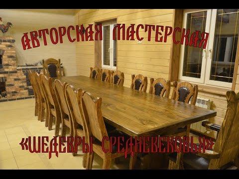 Деревянная мебель под старину из массива сосны в стиле шале  , мебель из дерева,состаренная мебель