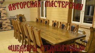 Деревянная мебель под старину из массива сосны в стиле
