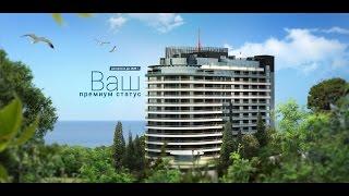 Жилой Комплекс Приморский Park House Недвижимость в Ялте(, 2015-10-05T15:05:05.000Z)