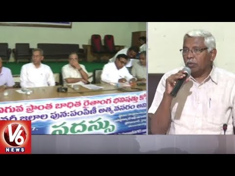 TJAC Chairman Kodandaram Participates In Round Table Conference Over Krishna Water | V6 News