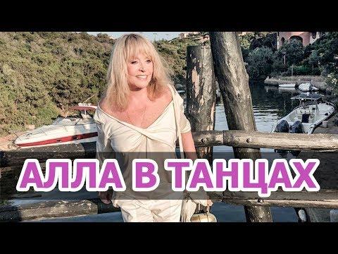 Танцующая ПУГАЧЕВА восхитила в новом ВИДЕО ГАЛКИНА.ПУГАЧЕВА И ГАЛКИН НА   КИПРЕ - Видео онлайн