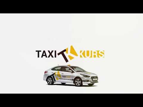 Заказ такси онлайн в Домодедово