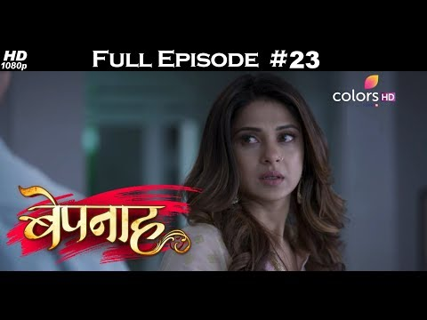 Bepannah - 18th April 2018 - बेपनाह - Full Episode thumbnail
