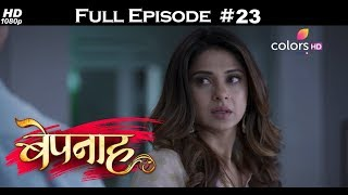 Bepannah - 18th April 2018 - बेपनाह - Full Episode