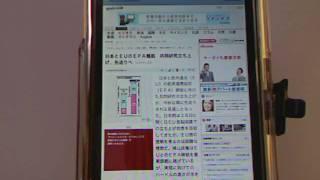マニフェストーカー-iPhoneアプリ紹介 / iPhone5動画解説