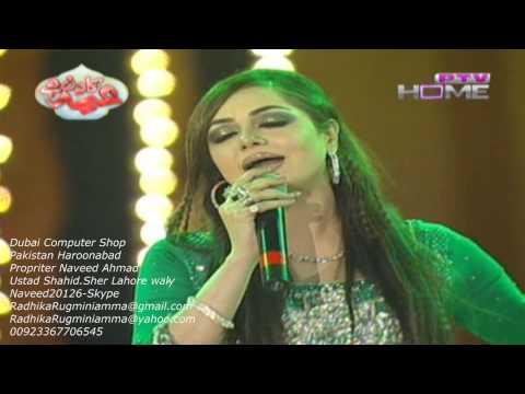 Shahida mini blue print video