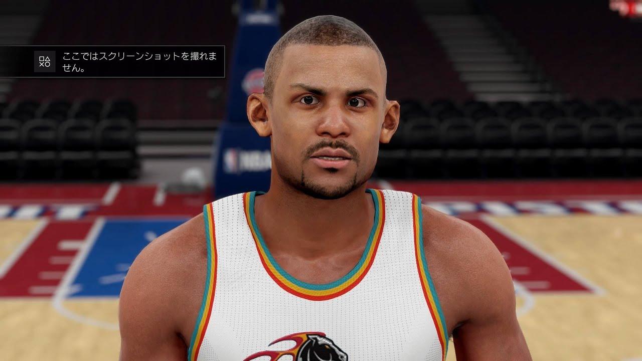 NBA 2K16] How to create Grant Hill