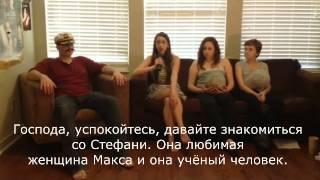 """""""Пусть Говорят"""""""