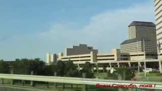 США. Красивый и огромный Dallas.(Да́ллас (англ. Dallas) — город в США, расположенный в северо-восточной части штата Техас на реке Тринити. Соглас..., 2015-02-04T15:49:14.000Z)