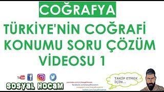 2018 Coğrafya- Türkiye'nin Coğrafi Konumu Soru Çözümü Sosyal Hocam (KPSS - YKS)